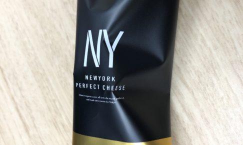 NY perfect cheese