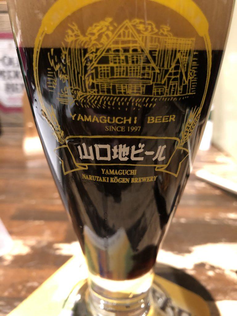 stout yamaguchi